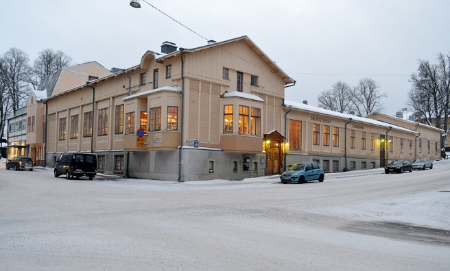 Vårt stadsbibliotek/mediatek.