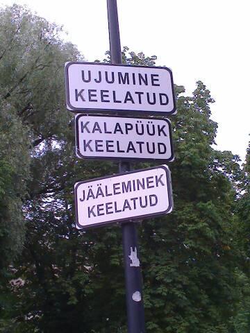 Den här skyltbilden har jag fått av en vän från västra Finland.